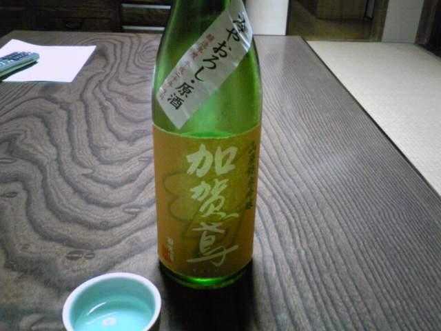 加賀鳶 ひやおろし山廃 純米吟醸