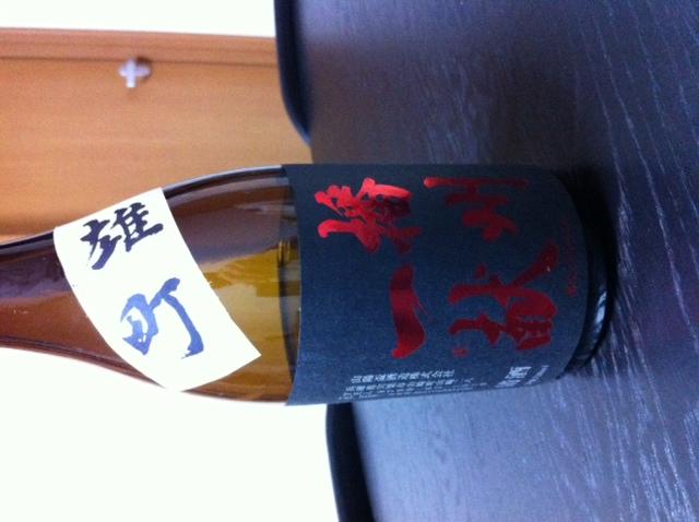 Sake chaud