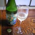四恩醸造 夏の陽
