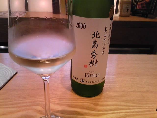 鶴沼ワイン 北島秀樹 ケルナー